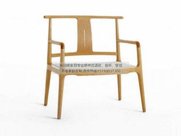 新中式太师椅JYG-CQS-385