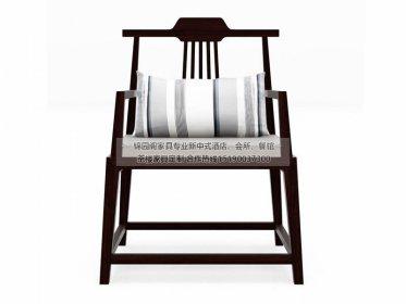 新中式太师椅JYG-CQS-386