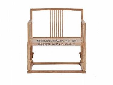 新中式太师椅JYG-CQS-387