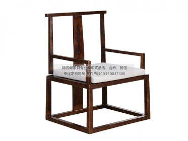 新中式太师椅JYG-CQS-390