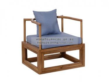 新中式实木圈椅JYG-CQS-445
