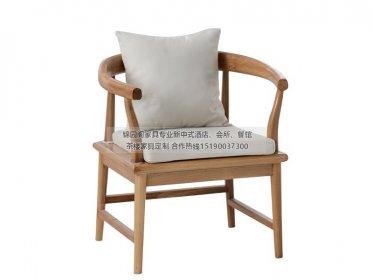 新中式太师椅JYG-CQS-447