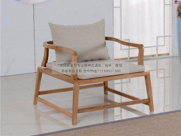 新中式太师椅JYG-CQS-449