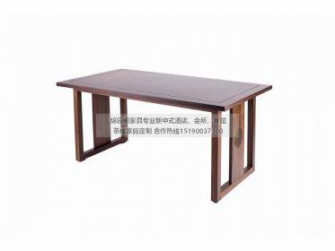 新中式茶桌JYG-CQS-518