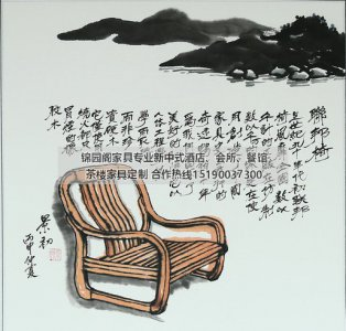 15年新中式家具经典抢鲜看 大师眼中的作品