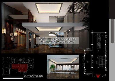 新中式会所《一道茶》会所精装修工程案例欣赏|新中式家具定制