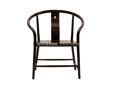 新中式书椅定制,现代中式实木书椅高端定制厂家