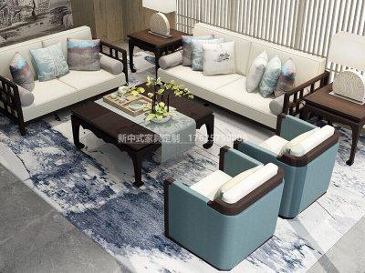 新中式沙发组合定制厂家,现代中式实木沙发组合定制工厂厂家,实木家具定制