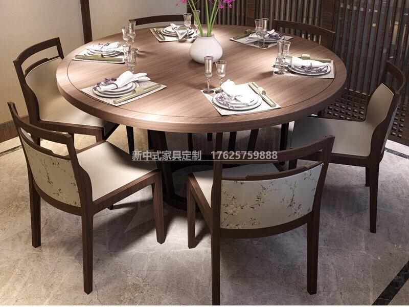 新中式餐桌椅组合实木餐桌餐椅定做餐厅酒店餐桌椅工厂8