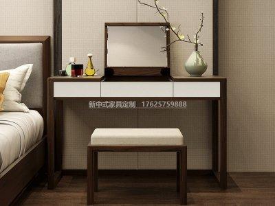 新中式梳妆台JYG-CQS-1218