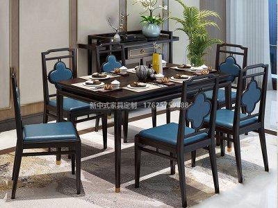 新中式餐桌椅组合JYG-CQS-1250