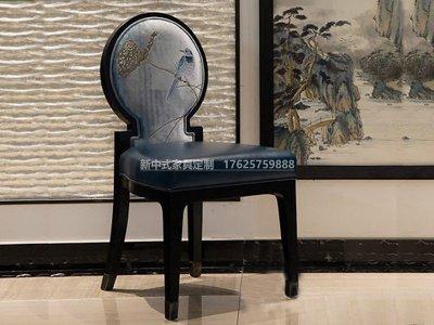 新中式餐椅JYG-CQS-1307