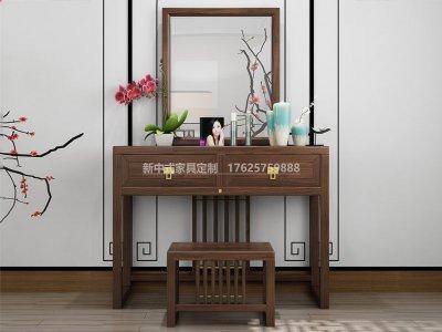 新中式梳妆台JYG-CQS-1377