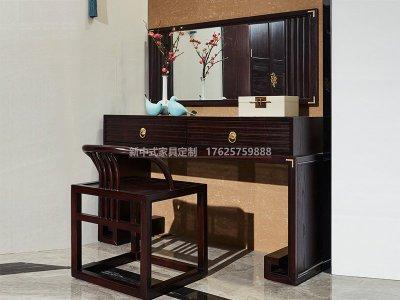 新中式梳妆台JYG-CQS-1639