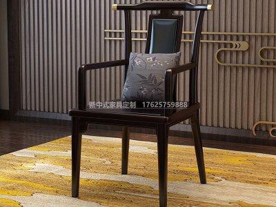 新中式书椅JYG-CQS-1710