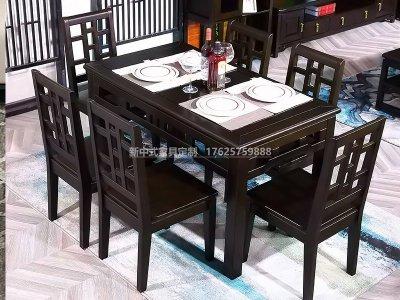 新中式餐桌椅组合JYG-CQS-1768