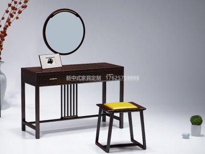 新中式梳妆台JYG-CQS-1844
