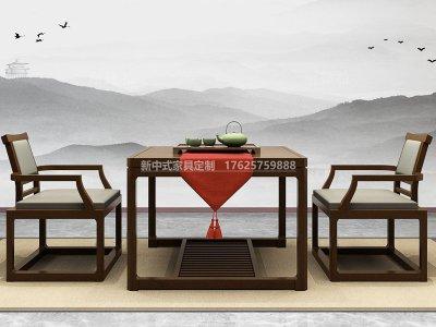 新中式茶桌椅JYG-CQS-1901