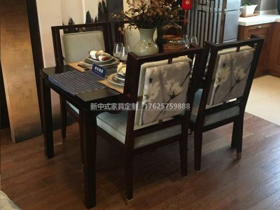 新中式餐桌椅组合JYG-CQS-1936