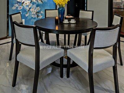 新中式餐桌椅组合JYG-CQS-1969
