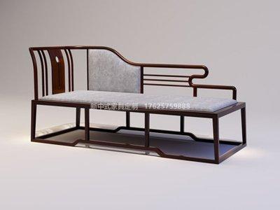 新中式贵妃椅JYG-CQS-2020